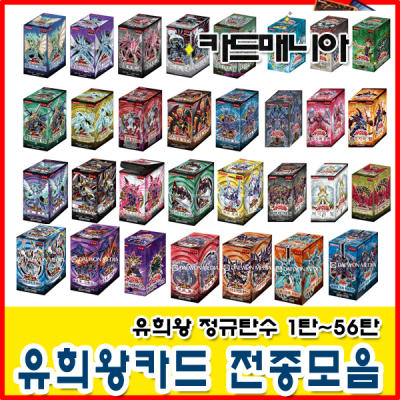 yugioh Cards Booster pack regular carbonated 1tan ~65 all in one collection