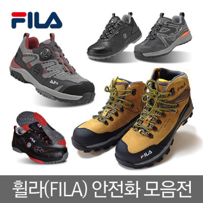 [FILA] FILASafety Collection Work Dial Rock Velcro