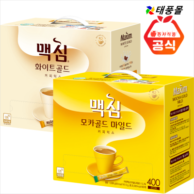 [Typhoon Mall] East West White Gold Mocha Gold 400T [ Coffee Instant Coffee Mix Coffee Kanu Latte]