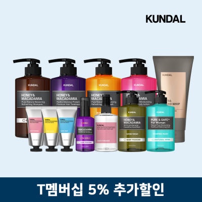 [4+1] Kundal 15 Aubergines Scent Natural Shampoo Treatments Body Wash Lotions Essence