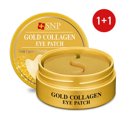 [ Snp ] Gold Collagen Ai Patches