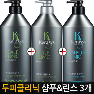 [Kerasys] Perfume shampoo / conditioner / 3p set