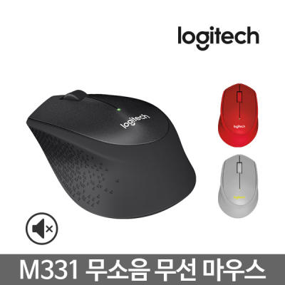 [Logitech] Wireless silent mouse / m331