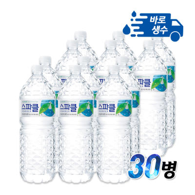 [Sparkle] Mineral Water 2L x 30 Bottles