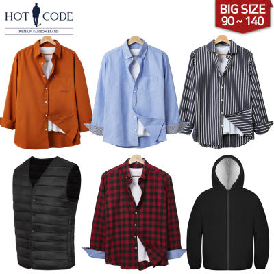 [Hot Code] Men's Shirts Collection