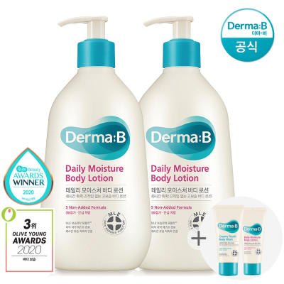 [Derma:B] Daily Moisture Body Lotion 400ml x2