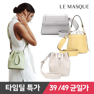 [10% coupon][LE MASQUE] Based in Korea Designer Brand :  BAGS Collection