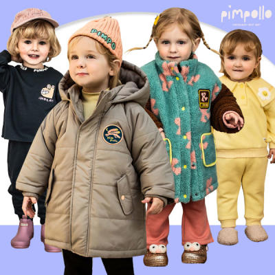 [Pimpollo] Kids' Top and Bottom Set / Kids' Clothes
