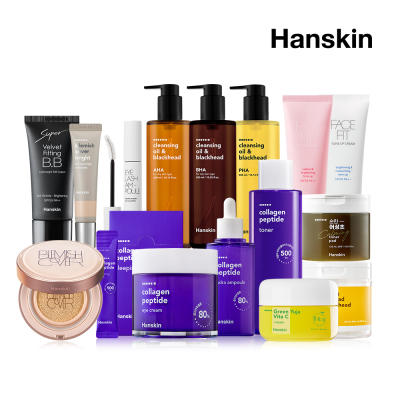 [Hanskin] Makeup & Skin Care Collection
