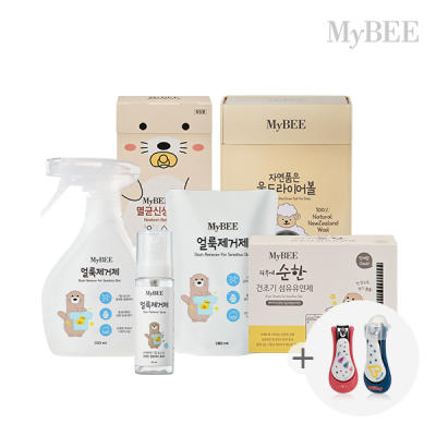[ MYBI ] Baby Laundry Detergents Baby Softener Highly Concentrated Detergents Collection