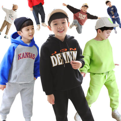 [Min99] Kids Summer Collection