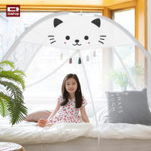One-Touch Mosquito Net Dome/ Big-Sized/ for 1-10 Persons