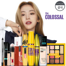 [maybelline/Loreal] Makeup Collection