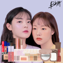 [Bbia] Makeup Collection