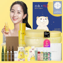 [Amore Party ] Hanyul X Mamonde Collaboration only only