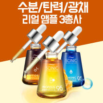 [Scinic] Ampoules for face