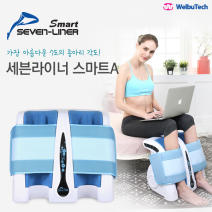 Seven Liner Smart A Leg Massager Massage Calf Foot