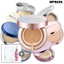 IPKN 2019 New Cushion + 4 type 外 Powder Compacts Before