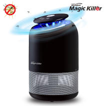 Magic Killer Home Use Commercial Business Camping Mosquito insect pest repellent