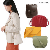 [Addedit] Women's Bag Collection