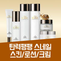 [SCINIC] Snail Matrix Skin Care Collection