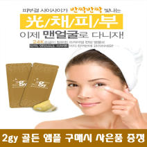 Sulwhasoo Essential Balancing(Jaeum) The saga of Xiu 125ml
