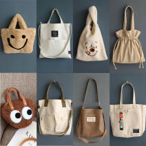 Women's Canvas Tote Bag Collection / eco-bags