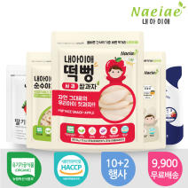 [Naeiae] Organic Baby Snack Collection (baby snacks)