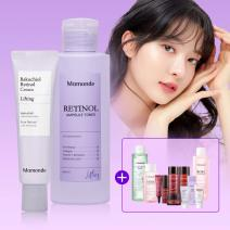 [Exclusive Benefits of 11th Street] Mamonde New Product and Green Tea Lactobacillus Benefits for a M