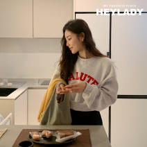 [Hey Lady]Women's Clothing Collection