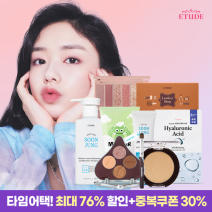 [ETUDE] Best 10 (1 for 2)