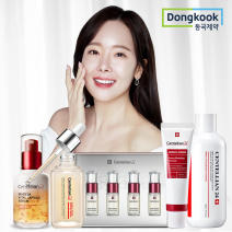 fold 12hours Dongkook Pharmaceutical HDDeca Cream Freckle Ampoule Sheet Mask Eye Cream Centellian 24