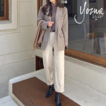 [Yozme] Women's Jeans Collection