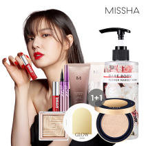[10%+20%+T11%] Missha new Makeup up to 50%