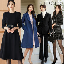 [CHICLINE] Ladies' Dress Collectin