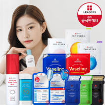 [Leaders] Mask Sheets/Skincare Collections