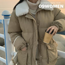 [09Women] Women's winter Clothing Collection Cardigan / Coat / Jacket