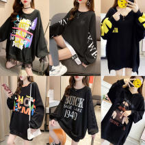Big size long t-shirt / dress / zip-up hood / knitwear / box tee